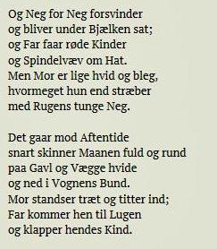 Jeppe Åkjær